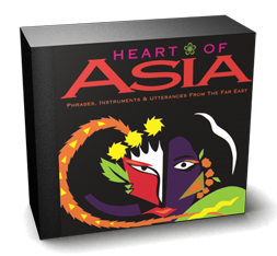Spectrasonics - Legacy Products - Heart of Asia